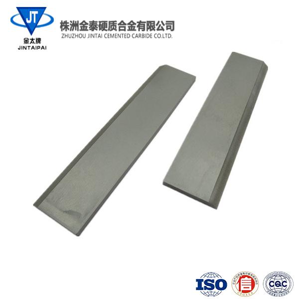 YG8 120X55X4mm 木工长条