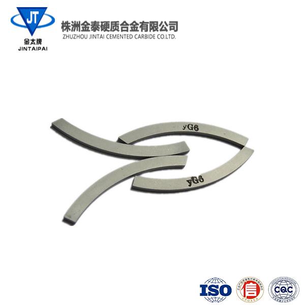 YG6螺旋条