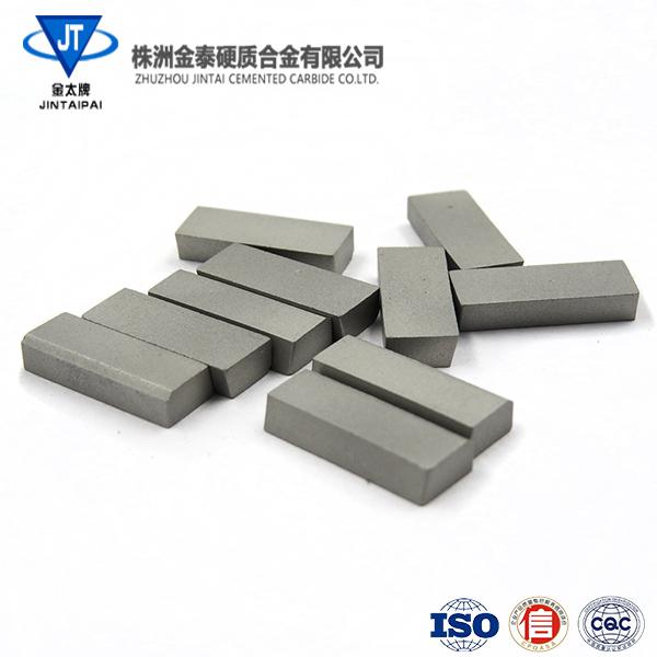 YG6 D218A  焊接刀片D型