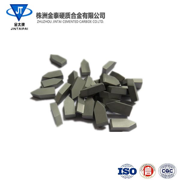 YG8 C120 焊接刀片C1型