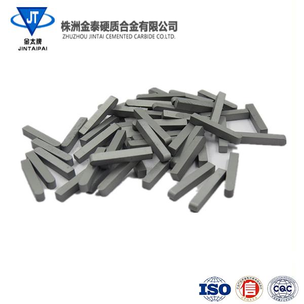 YG8 F220    焊接刀片
