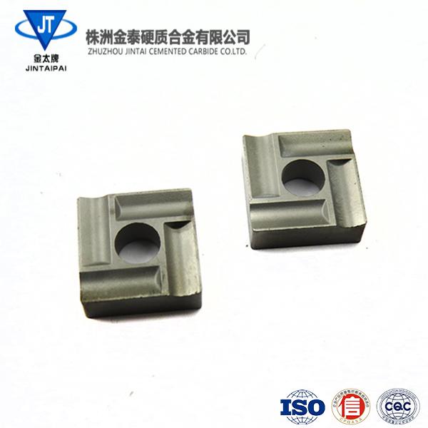 4-A型机夹刀片