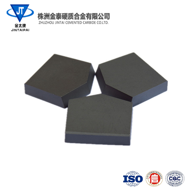 YG11C 23.5×22.3×4.7 非标焊接刀片