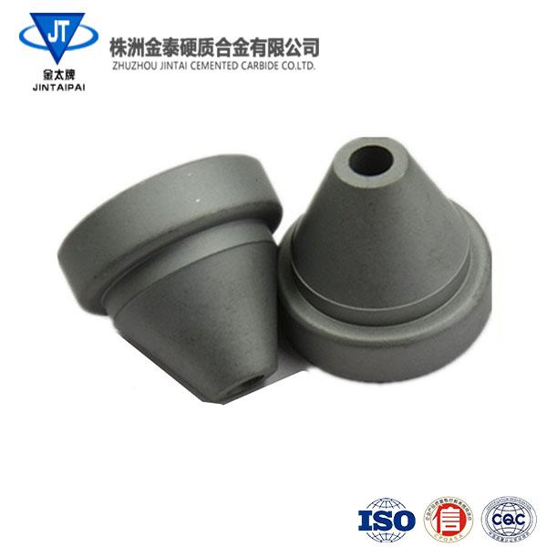 YG6 NMS-DCN-001 喷嘴