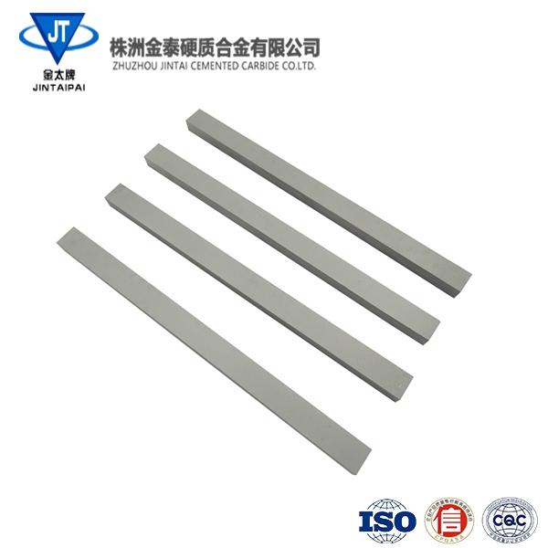木工合金条(150X10X5)