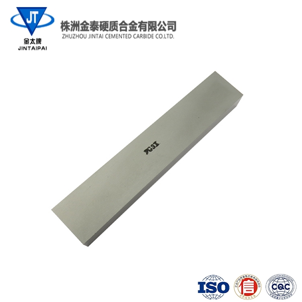 木工合金条(YG3X 130x25x14)