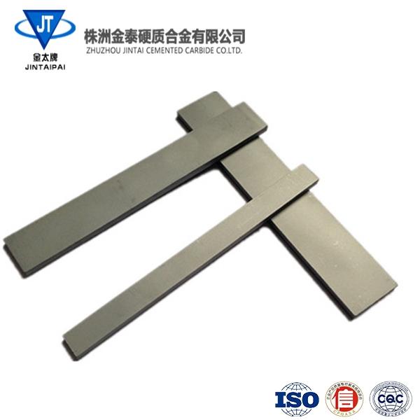 YG6 STB628 长条