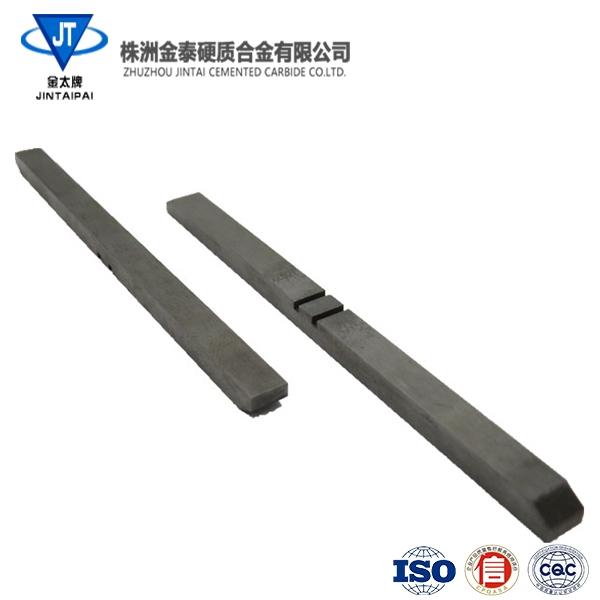 YG8C 080819-6 ASA1240 长条非标