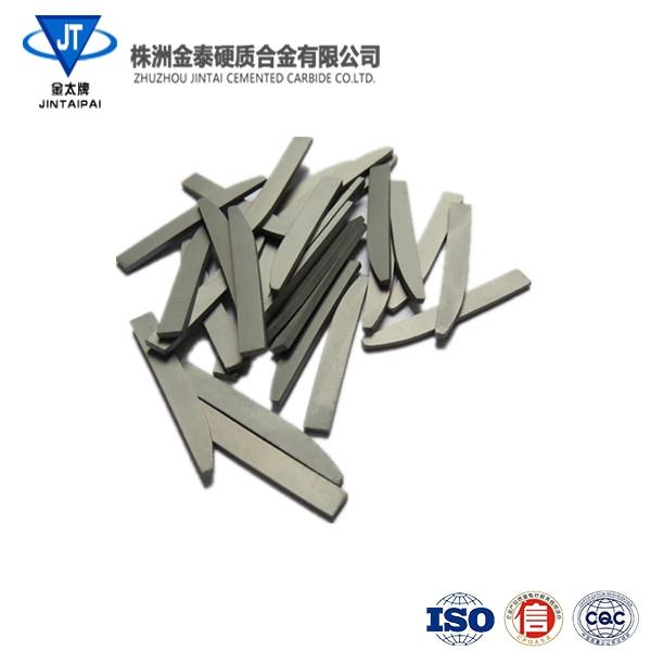 YG8 42×5×2×1.7 非标焊接刀片