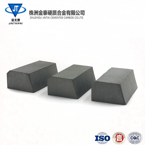YT5 ISOC20 焊接刀片
