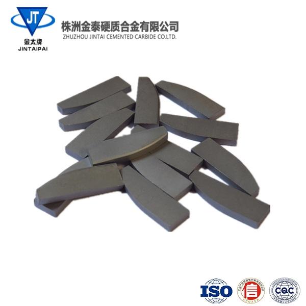YT5H E325-8 焊接刀片E型