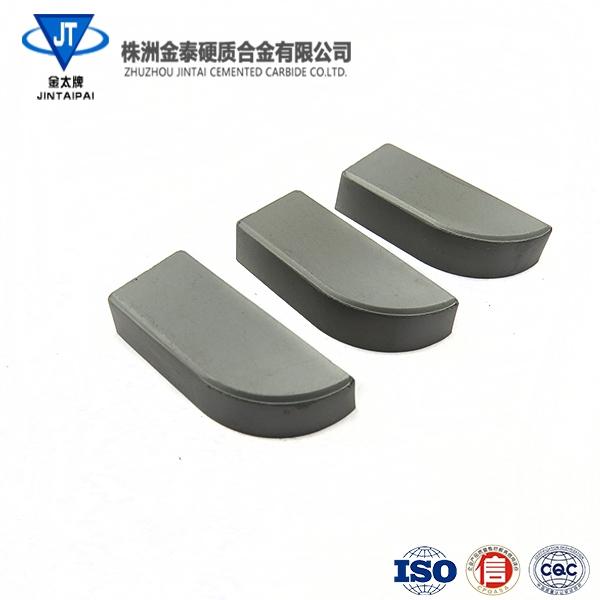 YT5 焊接刀片 A440A