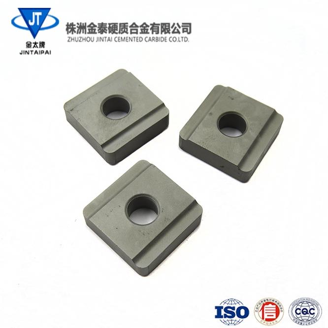 4-H型机夹刀片