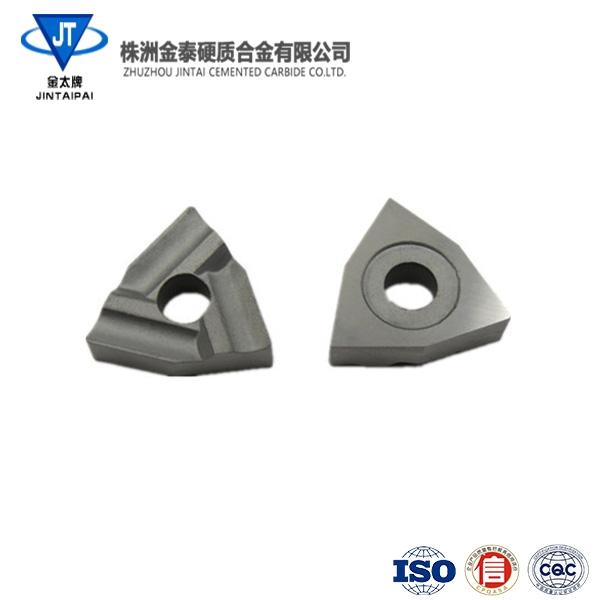 T31605FZ,41605H  铣刀片