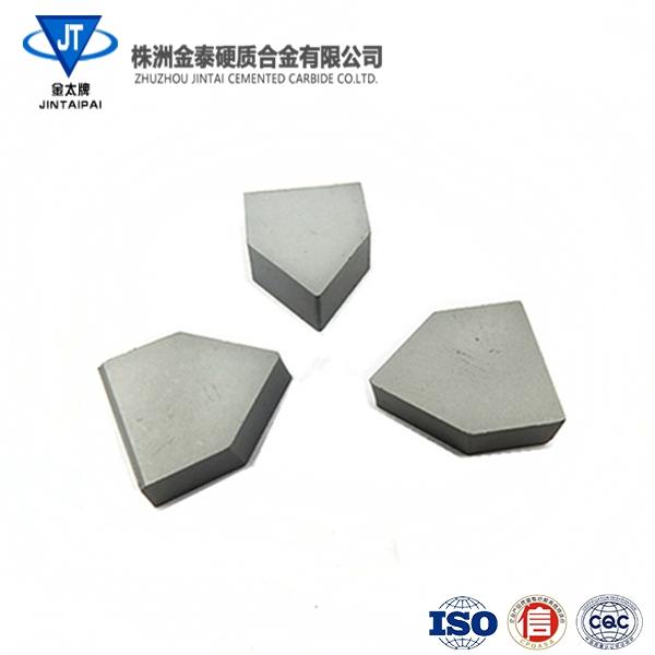 YT5 E20  E型焊接刀片