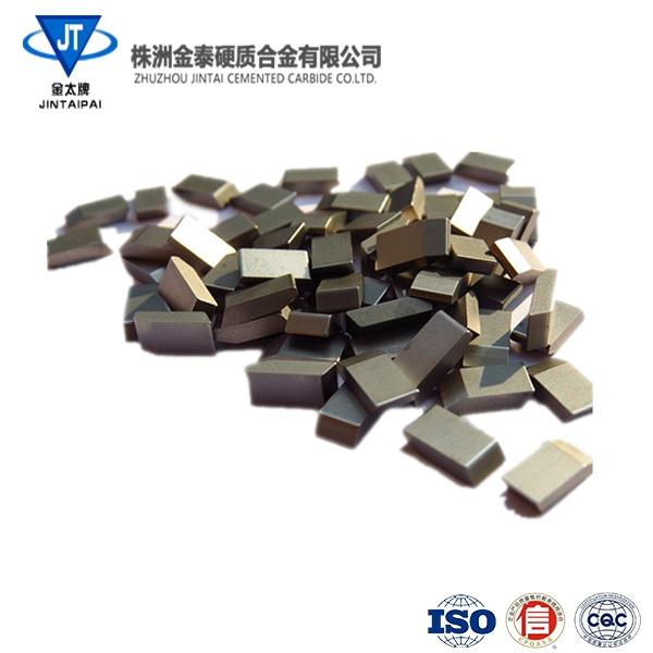 YG8Z 10.5×2.5×5 锯齿片