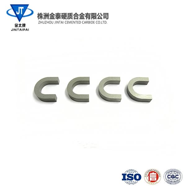 非标 耐磨件 YG6X 17.5x6.5xR13
