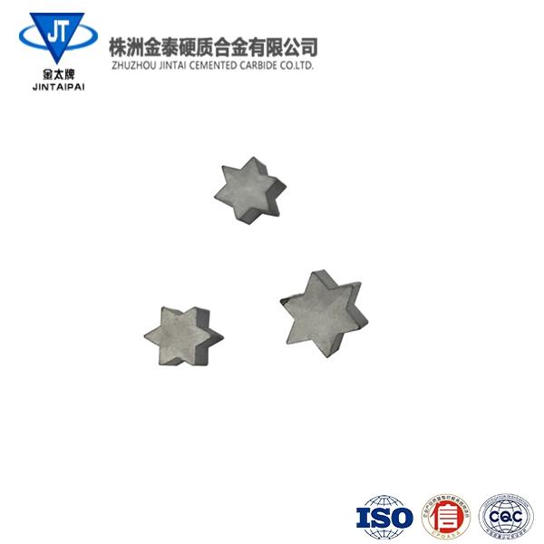非标小星星