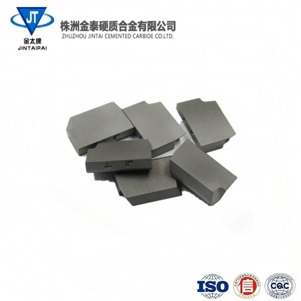铜铝加工刀片