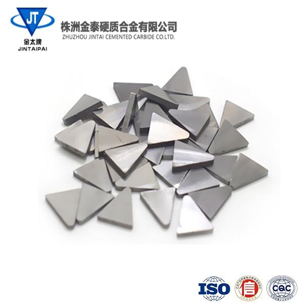 硬质合金刀片
