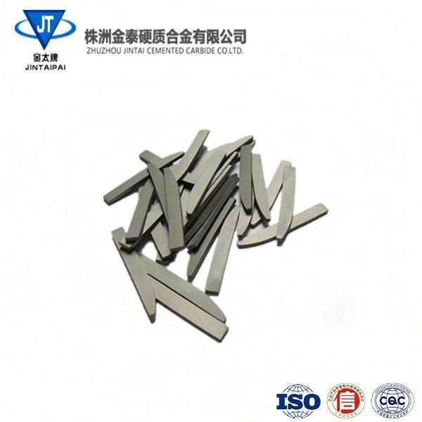 YG8 42521.7非标焊接刀片