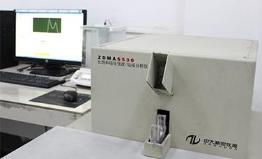 钴磁分析仪