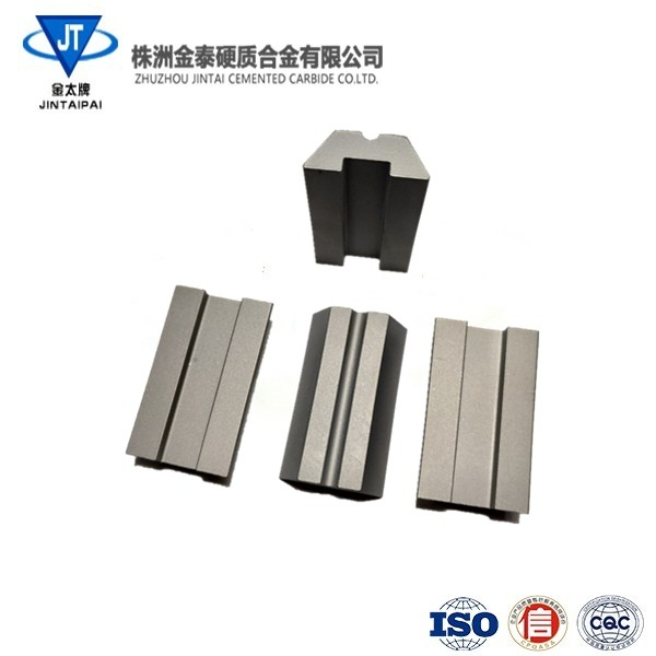 T5 3520-8合金刀片